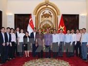 越新两国外交部举行第十次政治磋商会议
