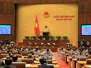 越南第十四届国会第二次会议发表第二十五号公报