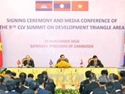 越老柬三国总理公布CLV 9 峰会结果