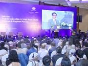 越南政府副总理武德儋:电子支付论坛今后有望继续向上突破