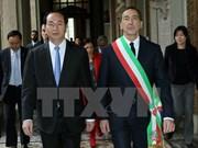 陈大光主席会见意大利米兰市和伦巴第地区政府领导人