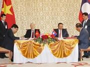 越南与老挝发表联合声明  强调进一步加强各领域的合作