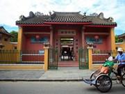 海南会馆被列入会安古市旅游项目的参观景点名录