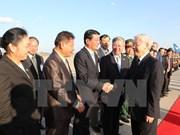 越共中央总书记阮富仲向老挝人革党中央总书记、老挝国家主席本扬•沃拉吉致感谢电