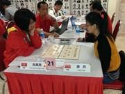 2016年亚洲象棋锦标赛:越南队力争夺金