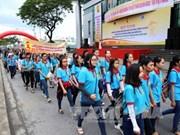 岘港市举行集会 响应世界艾滋病日