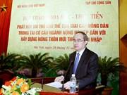 阮善仁主席:发展合作社模式是保障农民主体作用的基础