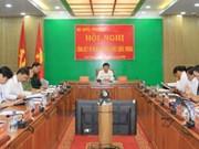 越南《国防法》10年执行情况总结视频会议在河内举行