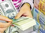 越盾兑美元中心汇率较前一日下降11越盾