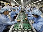 今年11月越南工业生产总值同比增长7.2%