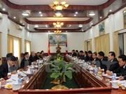 越老两国政府监察加强合作