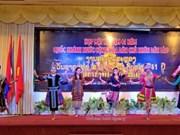 老挝国庆庆祝活动在胡志明市举行