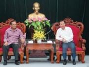 老挝占巴塞省省委书记兼省长本通访问岘港市