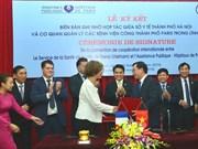 越南河内市与法国巴黎市加强医疗卫生领域合作