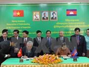 越柬加大监察领域合作力度