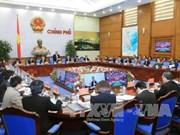 大力招商引资力度 促进少数民族地区经济社会发展