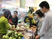 2016年越南异地特产展销会在河内举行