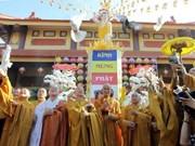 越南法律完全符合国际社会的宗教信仰准则