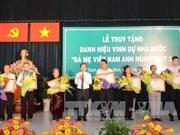 """胡志明市向230位母亲追授""""越南英雄母亲""""称号"""