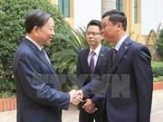 越南与缅甸加强安全合作