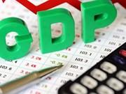 世行经济学家:越南中期增长前景乐观