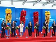 越南东北部首家非赢利医院在广宁省正式落成开诊