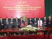 越共中央民运部与越南外交部加强合作  努力做好海外侨务工作