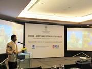 印度政府批准越印信息技术领域的合作备忘录
