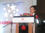越南与马来西亚企业加强对话  努力推动出口增长