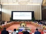 亚太经合组织非正式高官会今日在河内拉开序幕
