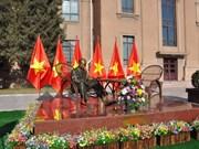 越南驻中国大使馆隆重举行胡主席铜像落成揭幕仪式