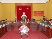 越共中央公安党委坚定信心 贯彻落实越共十二届四中全会决议