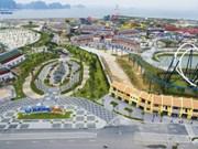 广宁省着力为建成工业服务省份奠定基础
