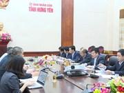 日本久米集团拟在越南兴安省兴建垃圾处理厂