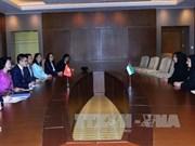 越南国会主席阮氏金银会见阿联酋宽容部长