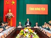 阮春福总理:兴安省力争至2020年游客接待量增加四倍