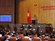 越南国家主席办公厅对外公布获国会通过的三部重要法律