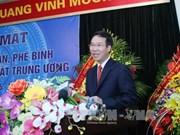 新一届越共中央文学艺术理论批评委员会领导班子正式亮相