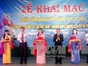 """""""黄沙、长沙归属越南:历史证据和法律依据""""资料图片展在富安省举行"""