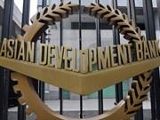 亚行向菲律宾提供2.5亿美元贷款援助