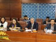 越南社会保险领导会见菲律宾国家经济发展署副署长艾迪伦