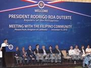 柬埔寨和菲律宾加强合作关系