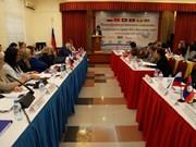 """2016年""""东南亚地区俄语教学""""国际会议在河内举行"""