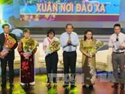 """越南政府副总理张和平出席""""远岛之春""""歌唱会"""