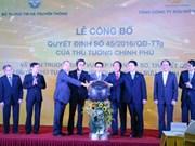 越南推出通过邮电部门接发行政手续办理结果服务