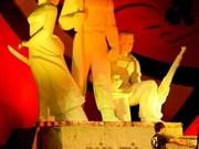 越南纷纷举行全国抗战日70周年纪念活动