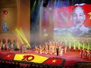 全国抗战日70周年纪念典礼在河内举行