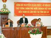 阮春福总理:嘉莱省应进一步维护与弘扬锣钲文化价值