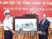 越南政府总理阮春福:西贡新港总公司应肩负经济建设和国防建设的双重任务
