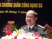 越南国防部副部长闭春长访问古巴